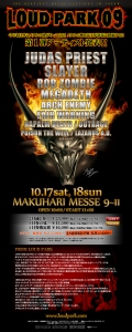 """""""Loudpark 2009"""" flyer"""