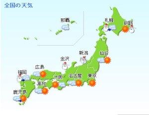 japan-tenki