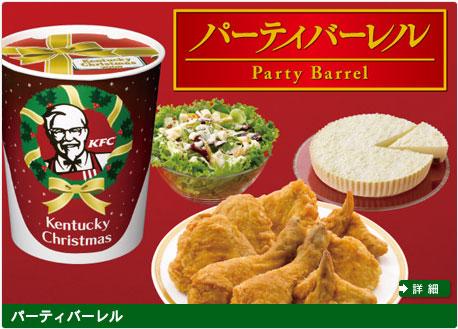 Japan's Jolly Old Elf: Colonel Sanders | NotionsCapital