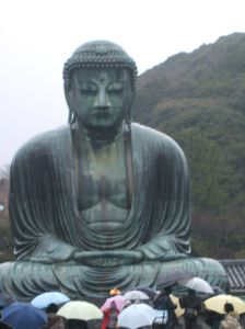 大仏 (Great Buddah)