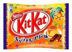"""「?ャラメルプリン味」 (""""Caramel Pudding flavor"""") for Halloween"""