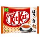 ほうじ茶 (Roasted Green Tea)