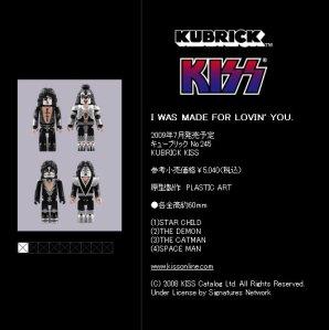 kiss-kubrick01