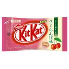 さくらんぼ味 (Cherry flavor)