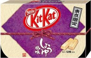"""しょうゆ風味 (""""Soy sauce style taste"""")"""