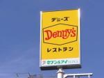 デニーズ・レストラン「セブン&アイ HLDGS」 (Denny's Restaurant (Seven & i Holdings)