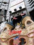 """Disney Store"", Tokyo"