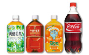 <i>Coke</i>, orange juice, 御茶 (Green Tea), 紅茶 (Brown Tea)