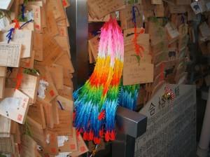 """千羽鶴 (""""1000 Paper Cranes"""") for luck."""