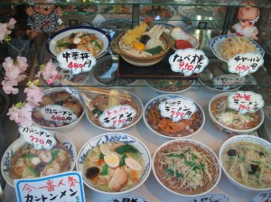 (Many restaurants in Japan have a plastic display of the menu out front.)