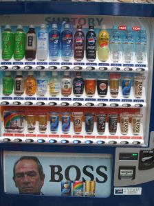 "Tommy Lee Jones does TV commercials for ""BOSS Coffee"""