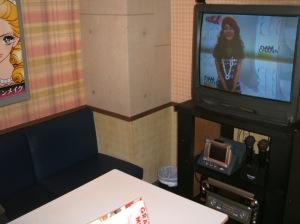 Our Karaoke room