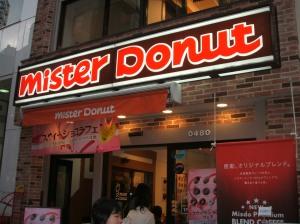 """""""Mister Donut"""" in Tokyo"""