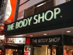 """The Body Shop"" in Tokyo"