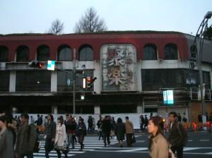 上野の「聚楽」