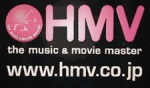 """HMV"" CD / DVD store"