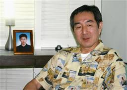 The father of 水口峻志 (Takeshi Mizuguchi).
