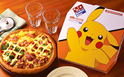 "Kids' ""Pikachu set"" at ""Dominos Japan"""