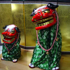 "Japanese ""Shishimai"" Lion Dance"