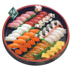 寿司 (Sushi) is usually about ¥100 (US $0.90) a piece.