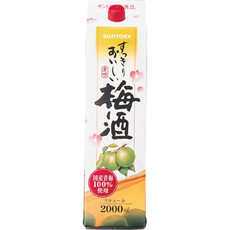 梅酒 (Plum wine) can be delivered to your home (as well as beer, sake, wine, etc)