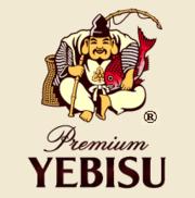"""Yebisu Beer (pronounced """"Ebisu"""")"""