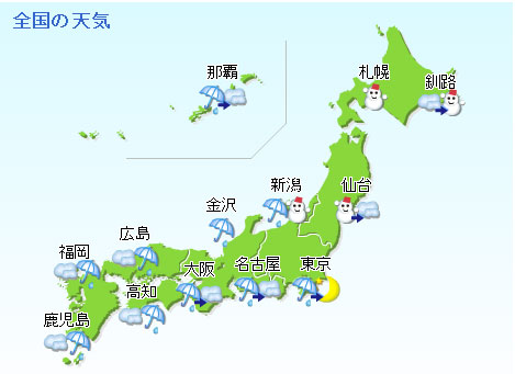 Japan's weather forecast for Feb. 20, 2009