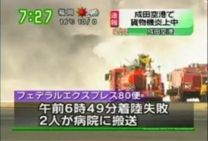 Image from TV of the plane crash in Japan's Narita Airport.
