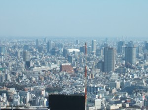 The Tokyo Dome can be seen.