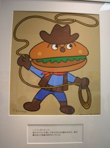 "The ""Hamburger Kid"""