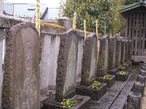 Some of the 47 Ronin's graves