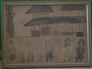 The drawing done by Chie Takegawa when she was about 7.