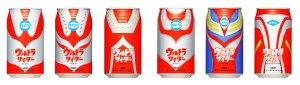 """「ウルトラ・サイダー」 (""""Ultra Cider"""") drink"""