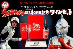 """「ウルトラセブンワインセット」 (""""Ultra Seven"""" 40th anniversary wine set)"""