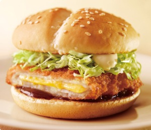 「チーズカツバーガー」 (Cheese Cutlet Burger)