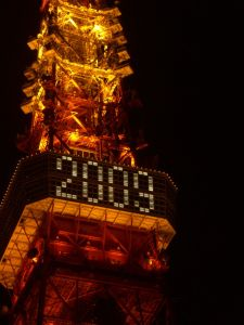 "Tokyo Tower illuminated with ""2009"" for New Years."