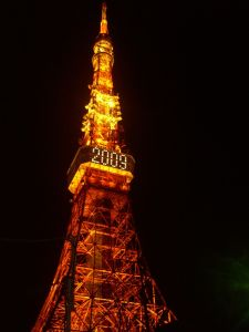 Tokyo Tower illuminated for New Years 2009.