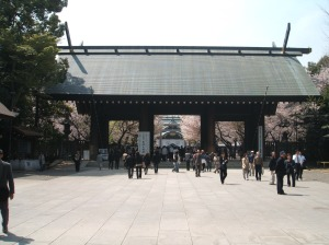 Entrance to 靖国神社 (Yasukuni Shrine)