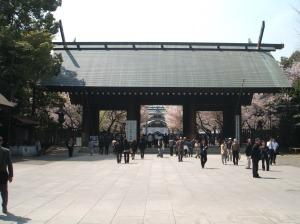 Entrance to 靖国神社 (Yasukuni Shrine)
