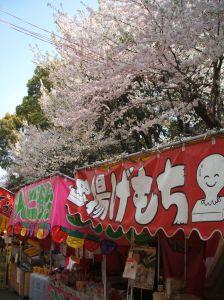 屋台 (Festival food booths)