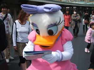 """Daisy Duck"""