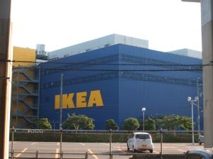 IKEA Japan