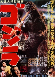 Promo poster from the first 「ゴジラ」 (Godzilla) movie, 1954.