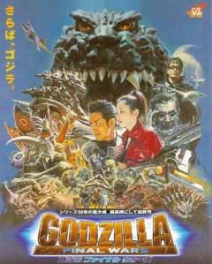 「ゴジラ ファイナル・ウォーズ」 (Godzilla: Final Wars) movie poster, 2004.