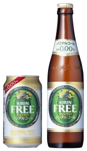 "Kirin's ""alcohol-free"" beer. (Not for me)."