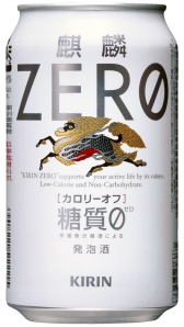"""Kirin Zero"" lite beer. (No thanks.)"