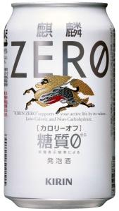 """Kirin Zero"" lite beer. (No thanks.)"