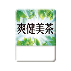 「爽健美茶」 (Blended Tea)