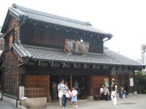 The 酒屋 (liquor store) was built in 1910.