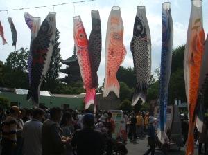"""鯉のぼり (Carp Streamers); a Japanese 「子供の日」 (""""Children's Day"""") (May 5) decoration."""
